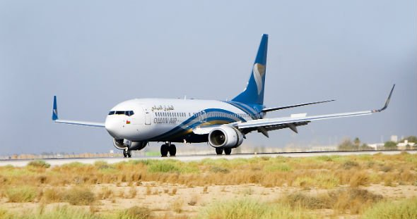 Oman Air flight to London delayed after 'centipede' bites passenger