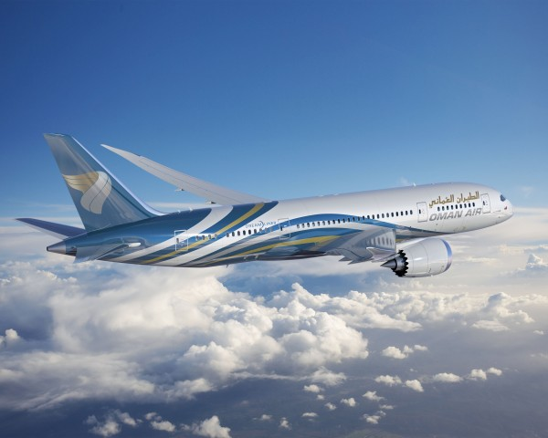 Oman Air adds to list of airlines banning certain Apple laptops from flights