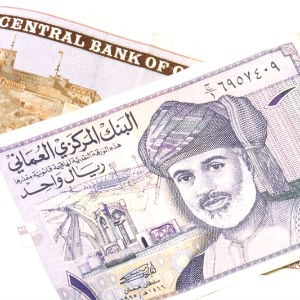 National Bank of Oman Sets Final Guidance For Bond; Books Top $1.2bn