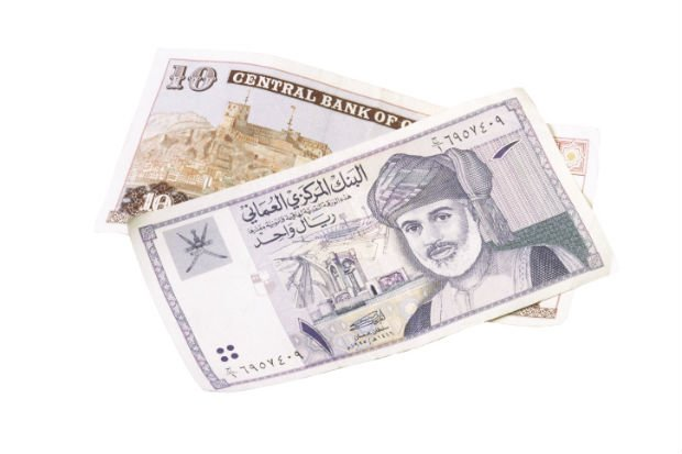 Oman's United Finance Says Agrees In Principle To Bank Nizwa Merger