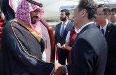Saudi-China deals signed during royal visit