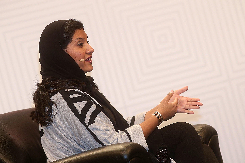Saudi princess to lead new women's sports initiative