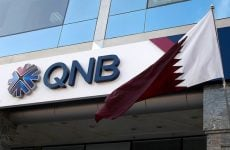 Qatar National Bank to seek Saudi investment banking licence