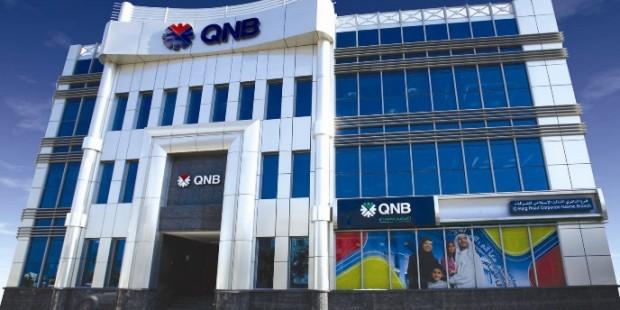 Qatar National Bank To Sell Dual-Tranche Bond