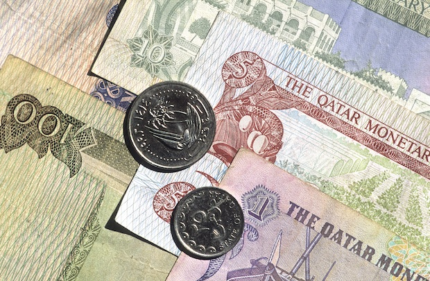 Qatar central bank says QAR3bn bond offer 'successful'