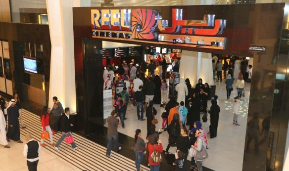 Emaar To Open New Reel Cinemas Complex In Dubai Marina