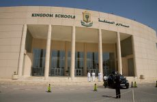 Saudi wants private sector to build 1,600 schools