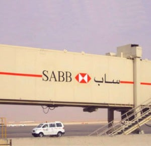 Saudi British Bank Q4 Net Profit Up 24.4%