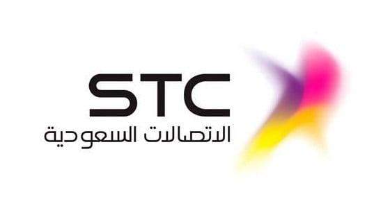Saudi Telecom Profit Lifted By Accounting Change