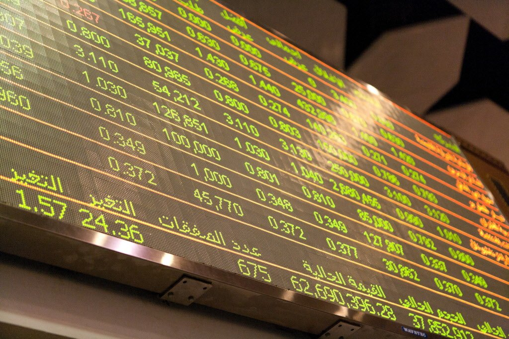 UAE Firm Eyeing 'Big' IPO On Nasdaq Dubai In 2014