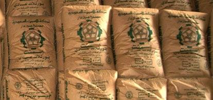 Saudi Cement Q4 Profit Rises 9%, Beats Forecasts