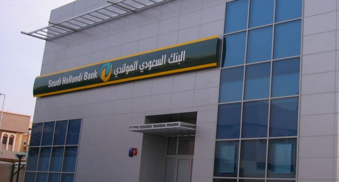 Saudi Hollandi Bank Posts 5.9% Rise In Q3 Profit