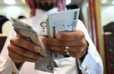 Saudi handouts to cost about $13bn