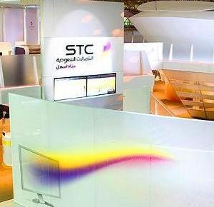 Saudi Telecom Q4 Profit Falls 79% On One-Off Charges