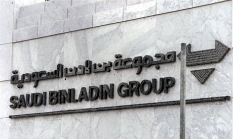 Saudi Binladin Group selling off property, other assets to pay workers