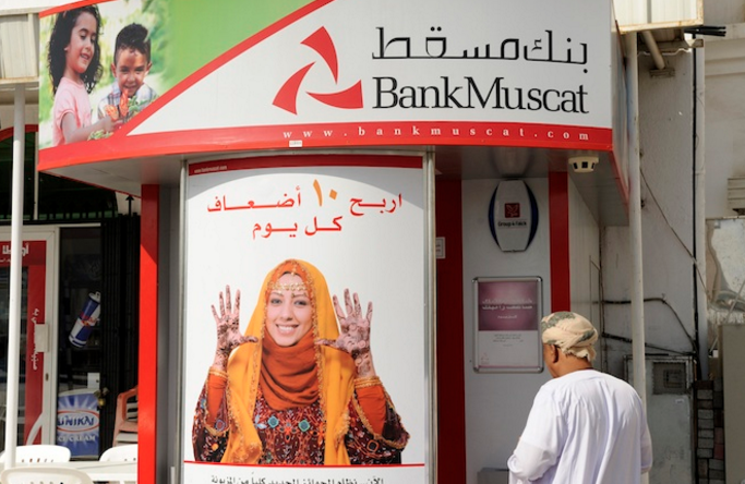 Bank muscat forex rate today