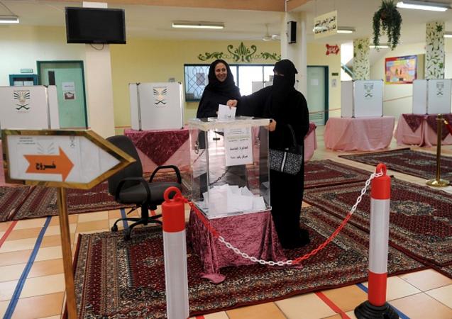 Saudi Arabia elects first women council members