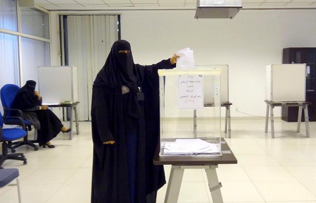 Saudi Arabia elections: 17 women win municipal council seats