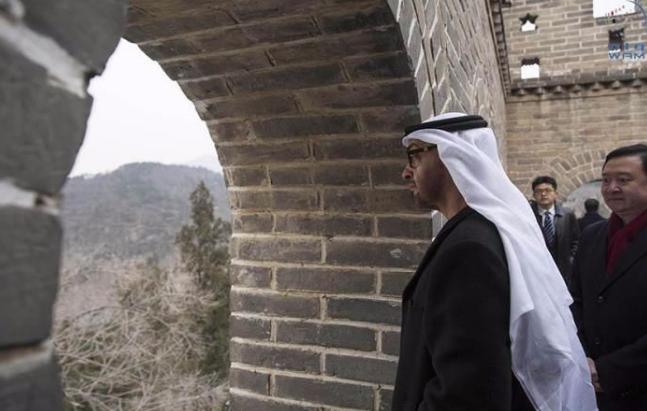 UAE and China create $10bn investment fund