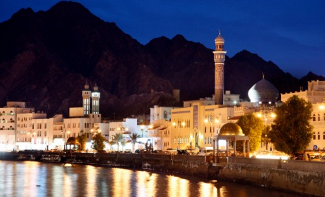 Oman cuts spending, budget deficit to reach $8.6bn in 2016