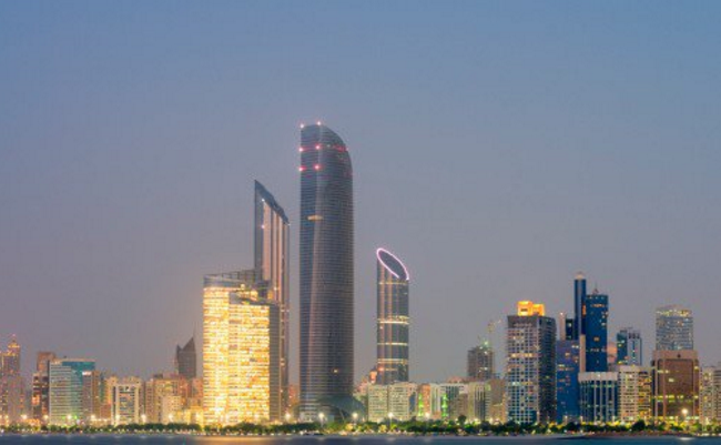 Abu Dhabi Investment Authority acquires stake in Peruvian power company