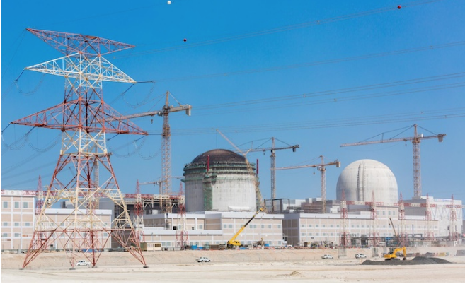 UAE delays launch of first nuclear power reactor