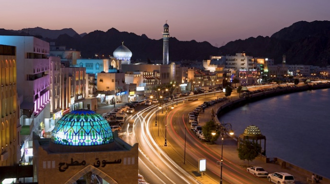Moody's downgrades Oman to junk, outlook negative