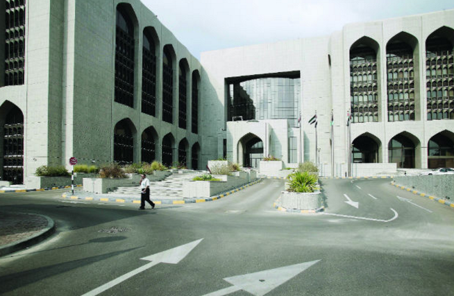 UAE Central Bank foreign assets down $12bn in January