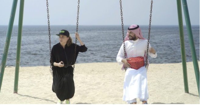 Saudi movie wins major international film prize