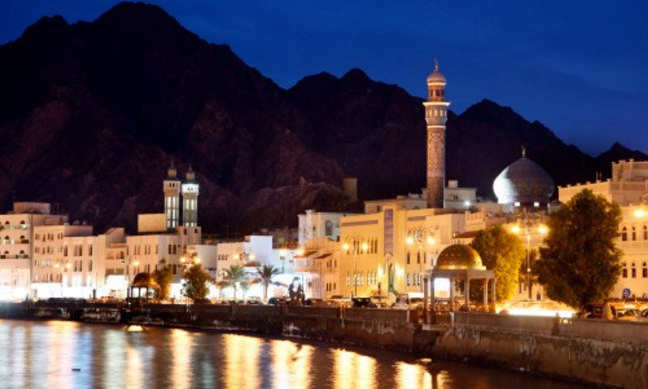 Oman's tourism agency Omran appoints new CEO
