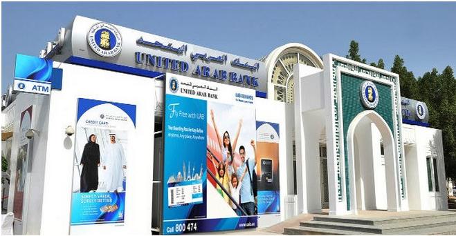 United Arab Bank to wind down SME unit