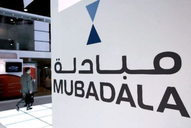 Abu Dhabi's Mubadala sells part stake in Advanced Micro Devices