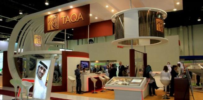 Abu Dhabi's TAQA cuts spending target