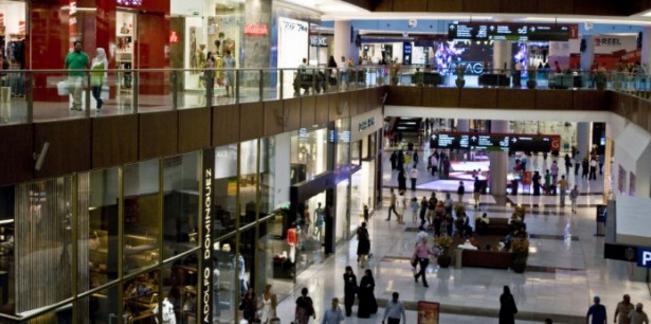 Emaar Malls profit up 23% but misses expectations