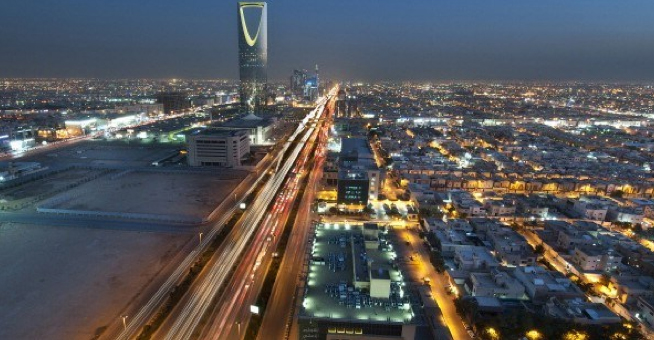 IMF cuts Saudi economic growth forecast as low oil prices bite