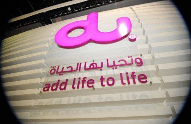 UAE operator du has no immediate plans to raise foreign