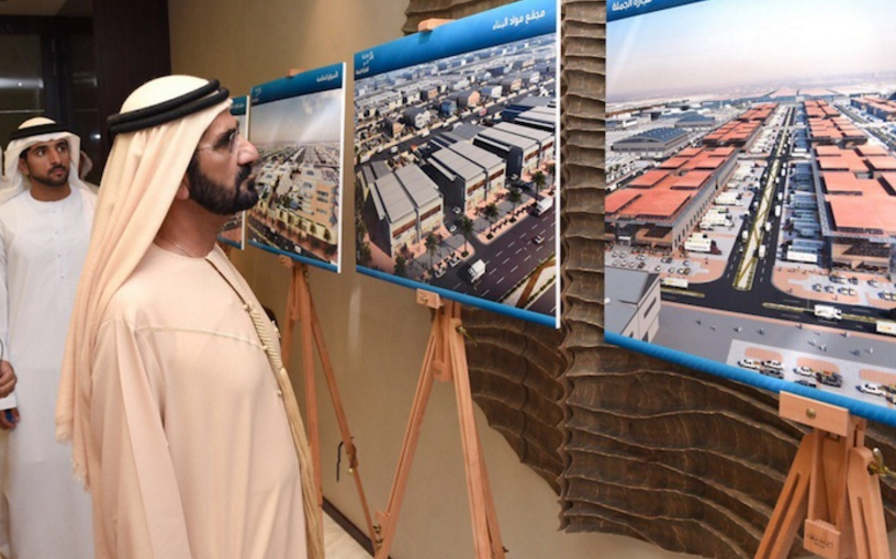Sheikh Mohammed launches Dhs 30bn mega 'Wholesale City'