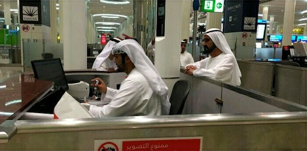 Airport officer was not 'busy on phone' during Dubai ruler's
