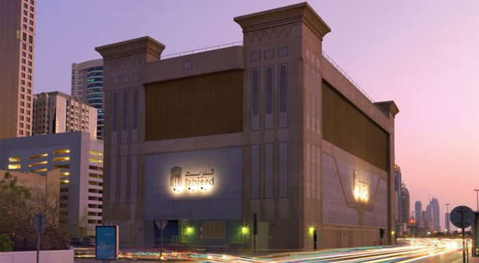 UAE Cooling Firm Tabreed's Q2 Net Profit Jumps 37%