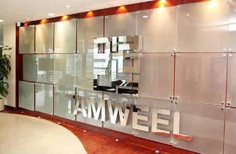 Tamweel Repays $300m Five-Year Sukuk