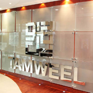 Tamweel Posts 33% Drop In Q1 Profit