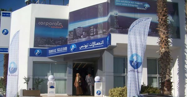 """Dubai Holding Unit Sees Telecom Stake Sales In """"Few Months"""""""