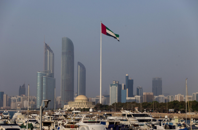 Over 52,000 UAE private sector companies fined for work permit violations