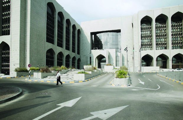 UAE central bank says non-oil growth to reach 3% this year