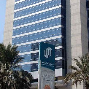 UNB's Q4 Net Profit Drops
