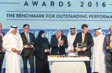 Videos: Gulf Business Industry Awards 2016