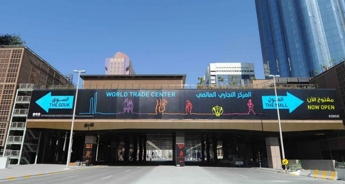 World Trade Center Mall Opens In Abu Dhabi