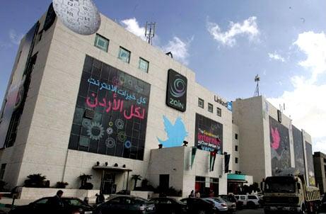Kuwait's Zain Says Sued For $4.5bn Over Iraq Telco Buy