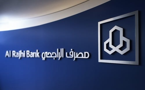 Saudi's Al Rajhi Bank Halves H2 Dividend After Q4 Profit Drop