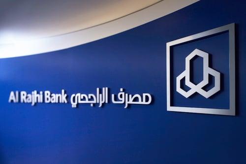 Al Rajhi Bank's Profit Falls On Higher Costs